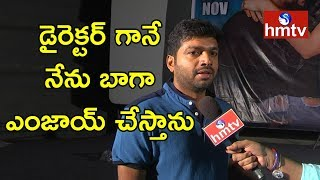 Anil Ravipudi Interview on his Upcoming Movies | hmtv