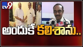 TDP incharge Aravind Babu gives clarity on party change: Guntur