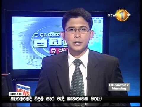 Sirasa Breakfast news 29.04.2013 6.30 am