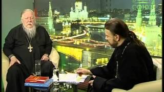 Беседы с батюшкой. С прот. Дмитрием Смирновым. Эфир от 5 апреля 2015г