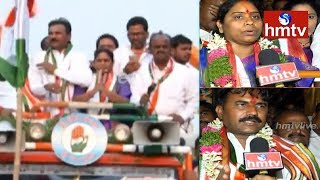Congress Leaders Anji Reddy and His Wife Godavari In Patancheru Rally | Telugu news | hmtv