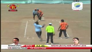 Gayasu Hit Four Sixes in Four Ball | Madan Buva Naik Chashak 2016
