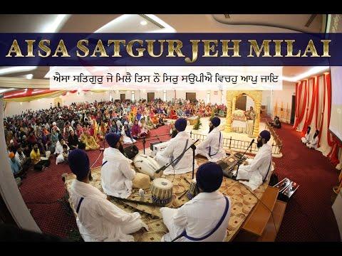 Aisa Satgur Jeh Milai   Malaysia   140517