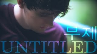 Untitled, 2014 무제 (無題) - G-DRAGON - Fingerstyle Guitar Cover