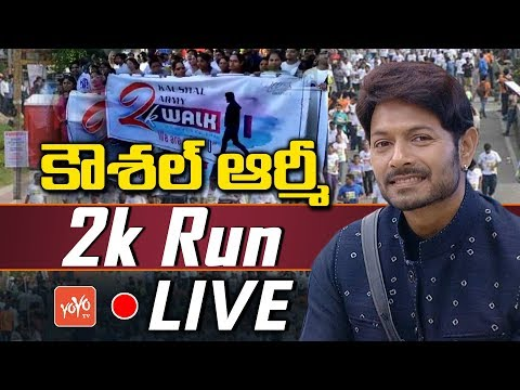KAUSHAL ARMY 2K RUN LIVE | #Kaushal LIVE | 2k Walk | Bigg Boss Telugu Season 2 | YOYO TV Channel