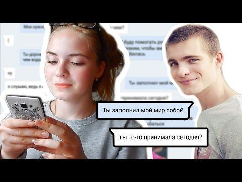 ПРАНК ПЕСНЕЙ над ЛУЧШИМ ДРУГОМ