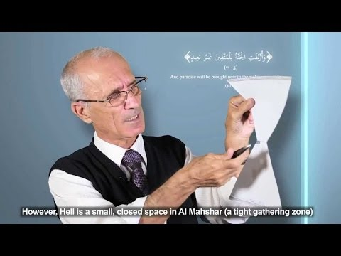 د علي منصور كيالي   مفاهيم جديده في سوره الكهف