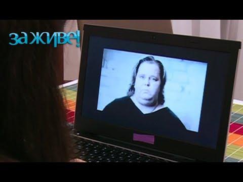 25 кадр для похудения: результаты эксперимента | За живе