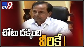 All Eyes Set on KCR's Cabinet Expansion today