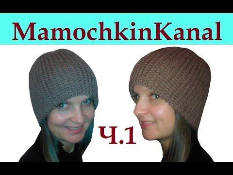 Уроки вязания шапочки крючком - видео