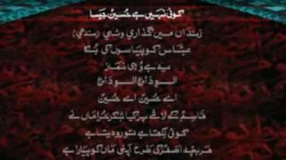 download lagu Koi Nahin Hai Hussain Jaisa - Faraz Haider 2009 gratis