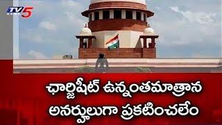Supreme Court Leaves Decision on Criminal Netas to Parliament | New Delhi
