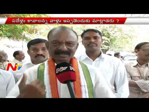 Congress Leader Rahuveera Reddy Fires On BJP Party Over AP Special Status | Face To Face | NTV