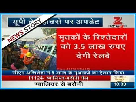 Rail ministry announces compensation to families of people died in Rail incident