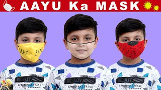 AAYU KA MASK | Make your own mask at home #DIY | Aayu and Pihu Show