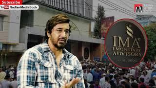 IMA Case Mystery By Sharyar Khan