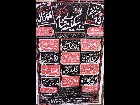 Live Majlis 13 Safar Coral Islamabad  2019