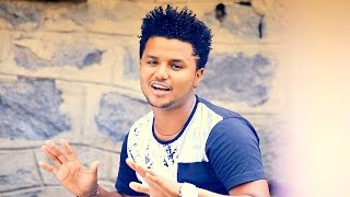 Binu Solomon - Abejehu | አበጀሁ - New Ethiopian Music 2017 (Official Video)