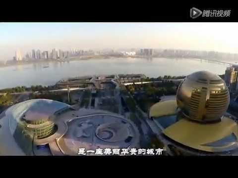 Hangzhou Asian Games 2022 Promotion 杭州 2022亚运会 申亚宣传片