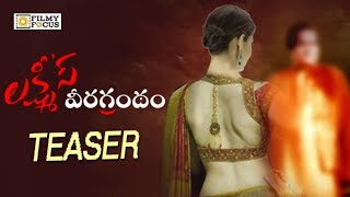 Lakshmi's Veeragrandham Movie Teaser || Kethireddy Jagadishwar Reddy | #NTRBiopic