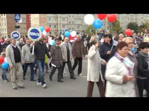 Десна-ТВ: День города
