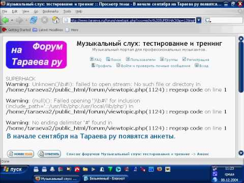 hack forum phpbb realhack