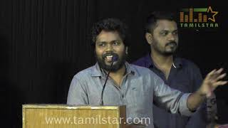 Pariyerum Perumal Success Meet
