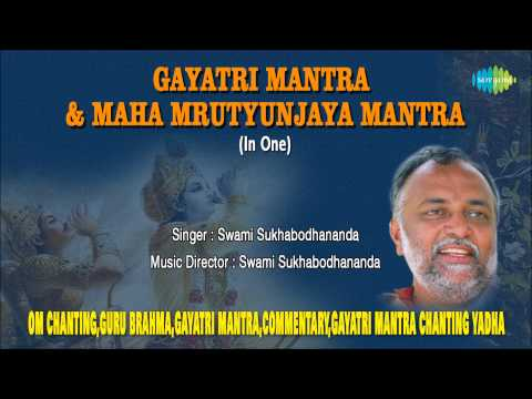 Gayatri Mantra & Mahamrityunjay Mantra | Hindi Devotional Song | Swami Sukhabodhananda video