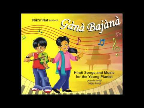 Gana Bajana - Hindi Music For Children video