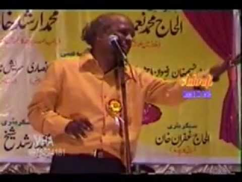 Mushaira Kavi Sammelan Dr. Rahat Indori 7 video