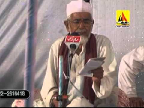 Ajmal Sultanpuri kichocha sharif Mushairah-2013