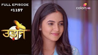 Udann Sapnon Ki - 17th October 2018 - उड़ान सपनों की - Full Episode
