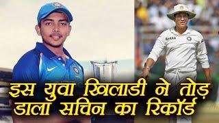 Duleep Trophy: Prithvi Shaw breaks Sachin's record, scores century | वनइंडिया हिंदी