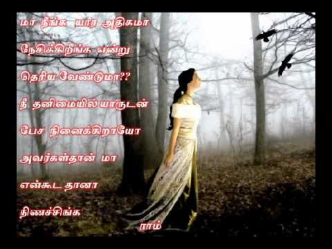 Orumurai  Piranthen Orumurai Piranthen Unakkena Uyireium Tamil Song video