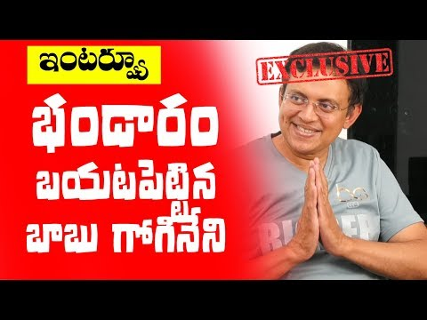 Bigg Boss Babu Gogineni Sensational Interview | Telugu Popular TV Exclusive