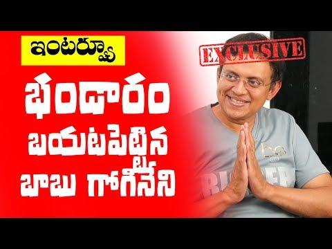 Bigg Boss Babu Gogineni Sensational Interview | Telugu Popular TV Exclusive