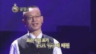 [JTBC] 스토리셀러 5회 명장면 - 로또 연구가가 말하는 로또 당첨 비법!