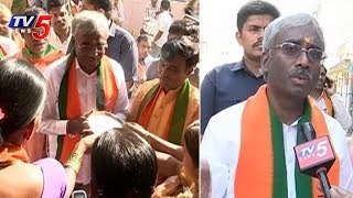 BJP Leader Gajjala Yoganand Election Campaign | Serilingampally