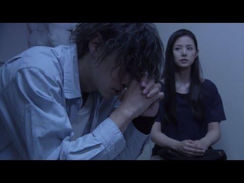 映画「風邪(ふうじゃ)」予告編 小西真奈美、窪塚洋介が出演