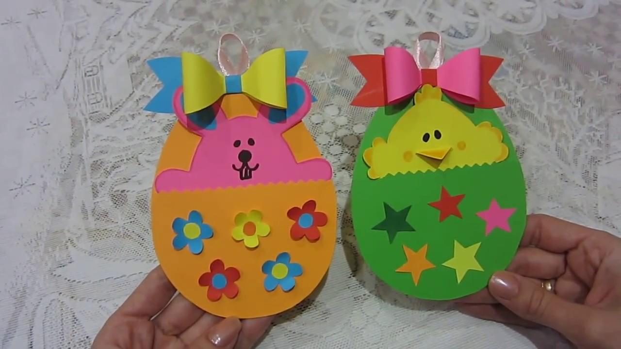 Поделка из бумаги на пасху своими руками в детский сад 89
