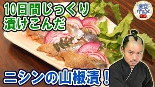 新宿 - くずし割烹が味わえる、若い人にも人気な日本酒バル! (3/3)