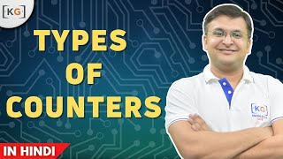 Types of counters in Hindi | Difference between Synchronous and Asynchronous counters | PART - 11