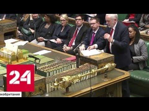 Истерика и паника в Лондоне: Великобритании не нравятся встречные вопросы о Новичке - Россия 24
