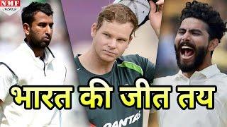 Australia हुआ 137 पर All out, Team India को मिला 106 Runs का Target