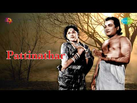 Pattinathar | Vaalal Mahavarinthu Song video