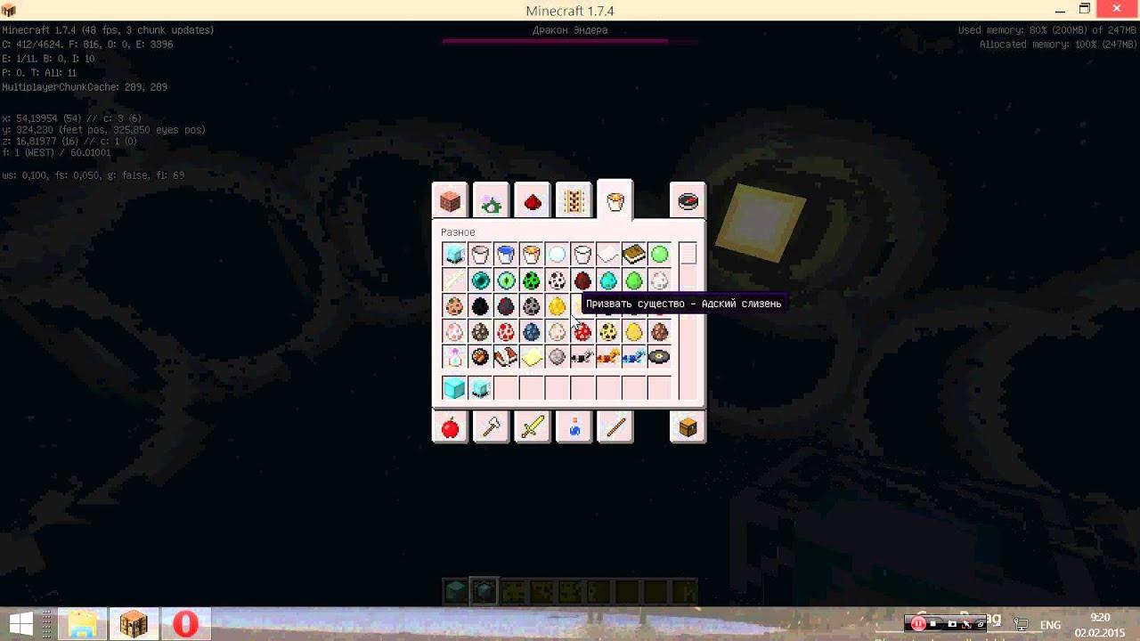 Маяк Minecraft Wiki 33