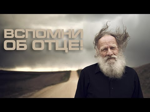 Песня про Батю - супер клип 2018 Николай Емелин ~ Из города к Бате в деревню