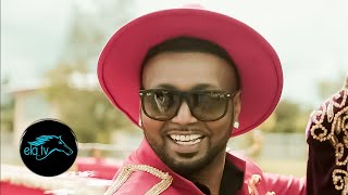ela tv - Jacky Gosee - Kedamawit | ቀዳማዊት - New Ethiopian Music 2019 - ( Official Music Video )