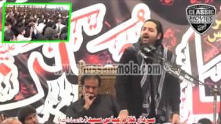 Nadeem Abbas Lunay Wala 8 Moh Rajoa Sadat Dara Sardar Fazal Abbas Syed