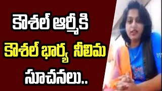 Kaushal Wife Neelima Emotional Speech About Kaushal Army | #BiggBossTelugu2